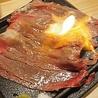 肉の楽園 六本木横丁のおすすめポイント2