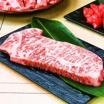 プレミアム和牛の店 味蔵の杜 元住吉のおすすめ料理1