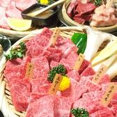 黒毛和牛 焼肉 一 心斎橋店の写真