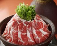 もち豚タジン鍋(2~3人前)1500円
