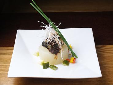 箸とさじのおもてなし 月うさぎのおすすめ料理1