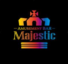 AMUSEMENT BAR MAJESTIC アミューズメントバー マジェスティックのコース写真