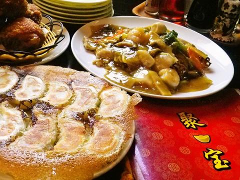 中国料理 天津餃子 聚宝
