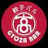 餃子バル 高 青葉台のロゴ