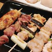 焼鳥 おでん 郷土料理 ちょっぺんのおすすめ料理3