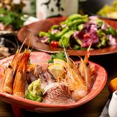 地鶏酒場 御蔵 北千住店のおすすめ料理2