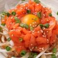 料理メニュー写真 鮭トロユッケ★
