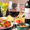 Verdi Dining Restaurant ヴェルディ ダイニング レストランのおすすめポイント1