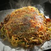 鉄板居酒屋 GION わのおすすめ料理3
