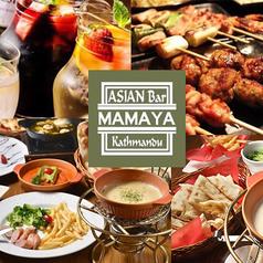 ASIANバル MAMAYAカトマンズの写真