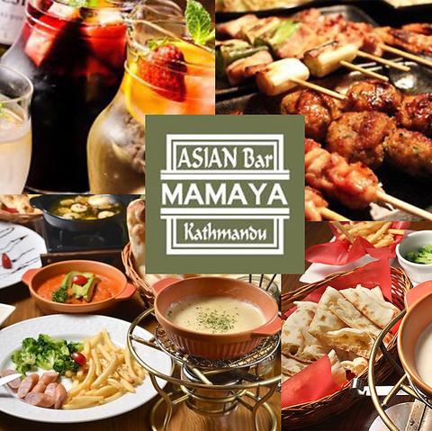 ASIANバル MAMAYAカトマンズ