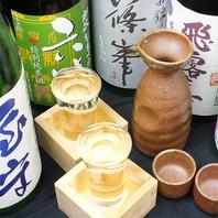 おすすめ日本酒の数々!