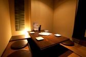 全席掘り炬燵個室、仕切りがあるので落ち着いた空間で食事やお酒を楽しめます。
