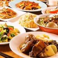 歓送迎会・ママ会にぴったり!本格台湾料理を多数ご用意