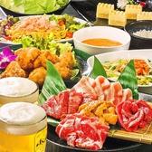 肉バル あぶりや ABURIYA 横浜駅西口店のおすすめ料理3