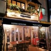 ヴァカンツァ VACANZAの雰囲気2
