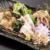 やまぐち山海の恵み 別邸福の花 赤坂店のおすすめ料理3
