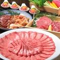 料理メニュー写真特別食べ飲放題プラン◇肉刺もユッケもうにくも♪プレミアム食べ飲み放題5980円→4500円