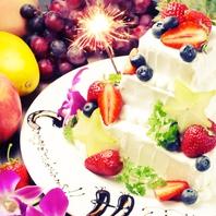 誕生日◆特製メッセージ付きケーキでサプライズ