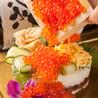 竹庭 ともり TOMORI 浜松町・大門店のおすすめポイント2