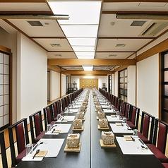 アパホテル金沢駅前 和食・割烹 彩旬 さいしゅんの雰囲気1