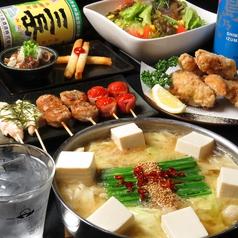 ささ川 鹿児島のおすすめ料理1