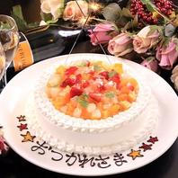 名古屋駅周辺でのお誕生日や記念日に!