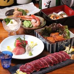 旬彩料理 十三夜 関内 馬車道店のおすすめ料理1