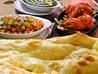 インド料理 ドルーガのおすすめポイント1