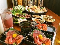 和み居酒屋 木楽家のおすすめ料理1