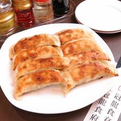 冠龍食府 赤坂店の写真