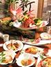 日本料理 新 あらたのおすすめポイント2