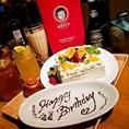 【誕生日・記念日に♪】ケーキ付の記念日コース2800円(クーポンで2300円)や、アラカルト注文でもオーダー可能なメッセージ付きデザート1000円をご用意しております。いつもと一味違ったお誕生日祝いをKENTAでいかがでしょうか?歓送迎会にもおすすめです。
