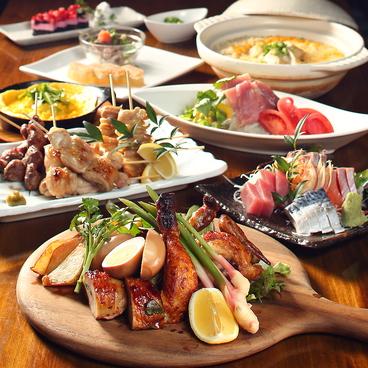 鳥京 新宿総本店のおすすめ料理1