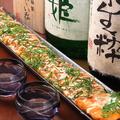 料理メニュー写真【名物】一本焼き(葱のとんぺい)