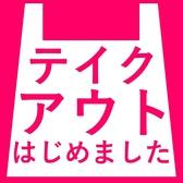 バソキ屋 博多駅東店のおすすめ料理3