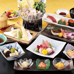 創業100年の老舗 よろい寿司 本郷台 本店のおすすめ料理1