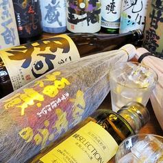 山賊 宮崎 一番街店の特集写真