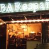 バル・エスパーニャ BAR espana 札幌のおすすめポイント3