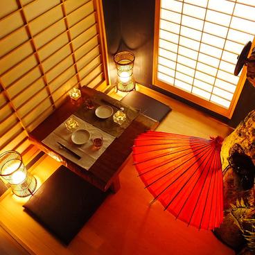 京町家 和ダイニング 花の宴 新宿の雰囲気1