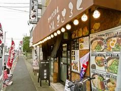 九州らあめん どんきさろく 南行徳の店舗写真