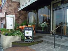Cafeteria Kishibeの写真
