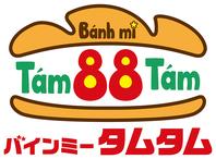ベトナム伝統製法でパンからお店で作ります☆