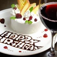 ★誕生日・記念日にサプライズケーキ★
