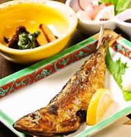 ◆日替わりのお魚料理◆