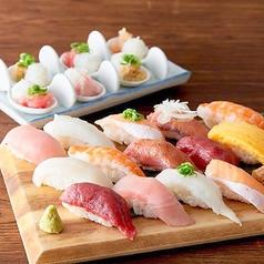 温野菜 徳島国府店