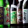 日本酒も常時10種類以上取り揃えております