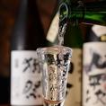 常時50種類ほどの銘酒を完備しており、中には季節限定の他ではなかなか味わえないものも時期によりご用意しております。