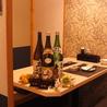地酒と和個室居酒屋 蔵の間 金沢駅前店のおすすめポイント3