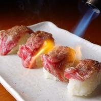 目の前で炙る≪炙りの和牛寿司≫は口の中でとろける逸品
